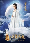 The Monkey King Movie poster10