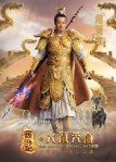 The Monkey King Movie poster11