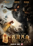 The Monkey King Movie poster16
