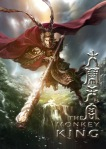 The Monkey King Movie poster3