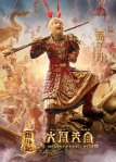 The Monkey King Movie poster4