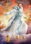 The Monkey King Movie poster6