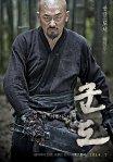 Kundo poster2