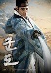 Kundo poster4