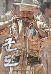Kundo poster9