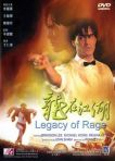 legacy of rage poster5