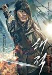Pirates poster6