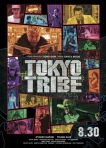 Tokyo Tribe poster2