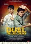 Duel The Last Choice poster