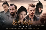 Outcast poster5