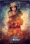 Anak Jantan poster8