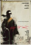 Blind Fury poster2