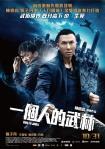 Kung Fu Killer poster2