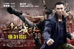 Kung Fu Killer poster3