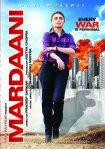 Mardaani poster5