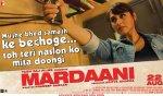 Mardaani poster6