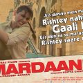 Mardaani poster7