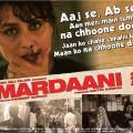 Mardaani poster9
