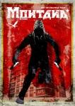 Montana poster2
