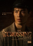 The Crossing poster10