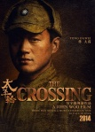 The Crossing poster11