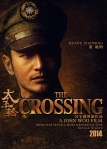 The Crossing poster12