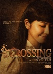 The Crossing poster14