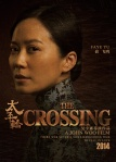 The Crossing poster15