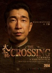 The Crossing poster16