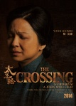 The Crossing poster17