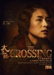 The Crossing poster4