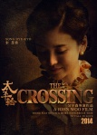 The Crossing poster5