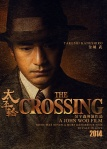 The Crossing poster7