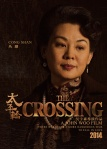 The Crossing poster8