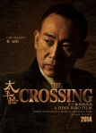 The Crossing poster9