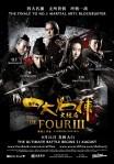 四大名捕大结局(The Four 3)poster