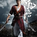 Rise of the Legend poster14