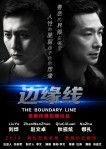 The Boundary poster