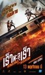Vengeance Of An Assassin poster2