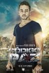 Código Paz poster6