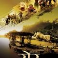ROAR Tigers of the Sundarbans poster5