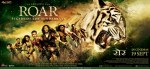 ROAR Tigers of the Sundarbans poster7