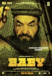 Baby poster7