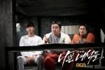 Bad Guys KOREAN DRAMA 2014 (5)