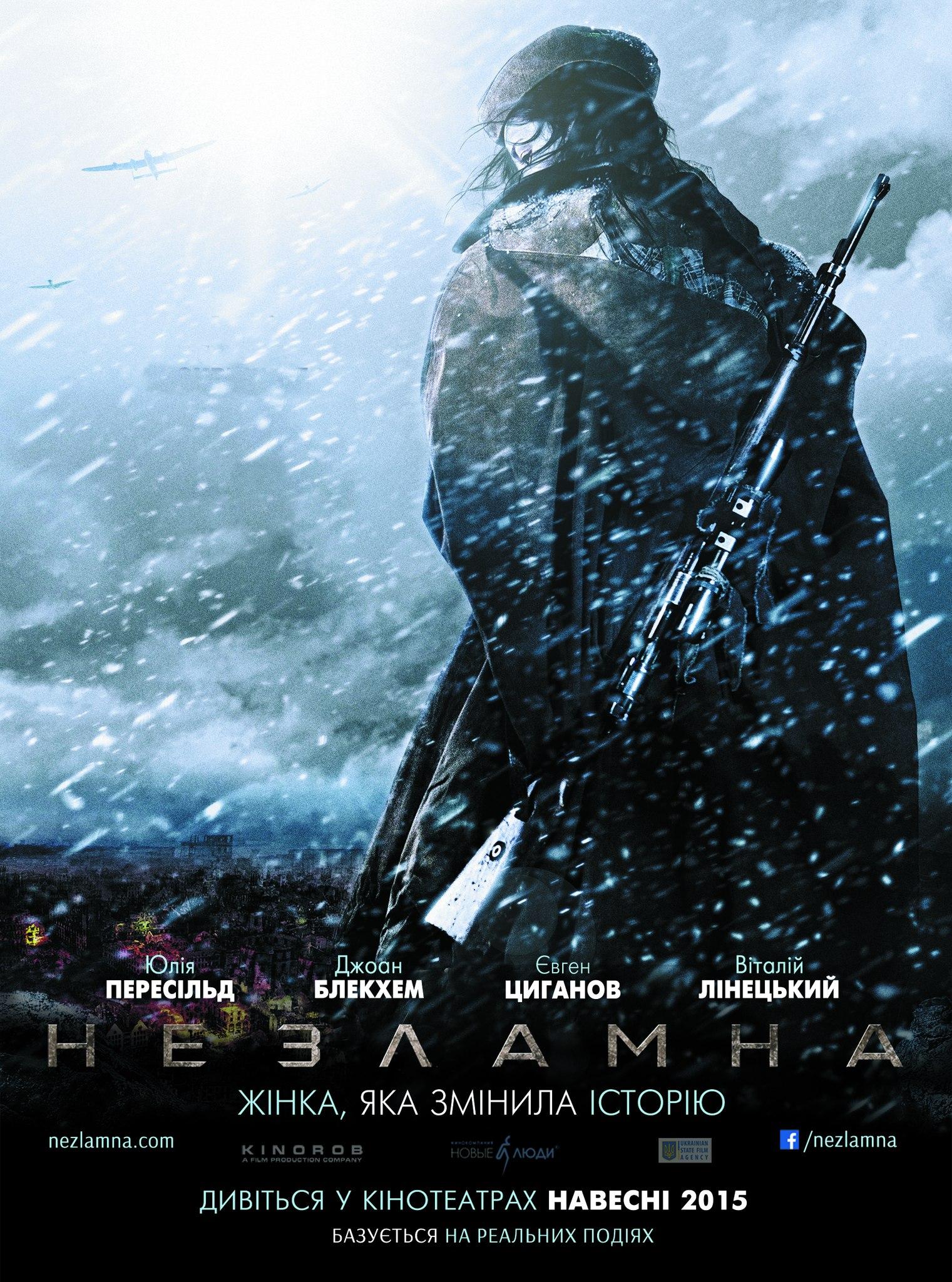 LVII Series & Movies DB - Página 6 Bitva-za-sevastopol-poster3b