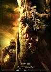 Dragon Blade poster2