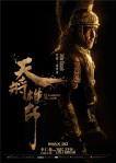 Dragon Blade poster4