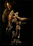 Dragon Blade poster5