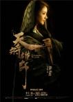 Dragon Blade poster8