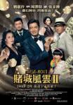 From Vegas to Macau II poster2